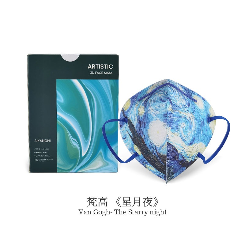New kn95 disposable protective goddess fashion four-layer dust-proof and breathable separate packaging mens Star Art Fashion