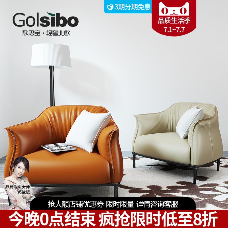 Оригинальная дизайнерская мебель Артикул 521009503977