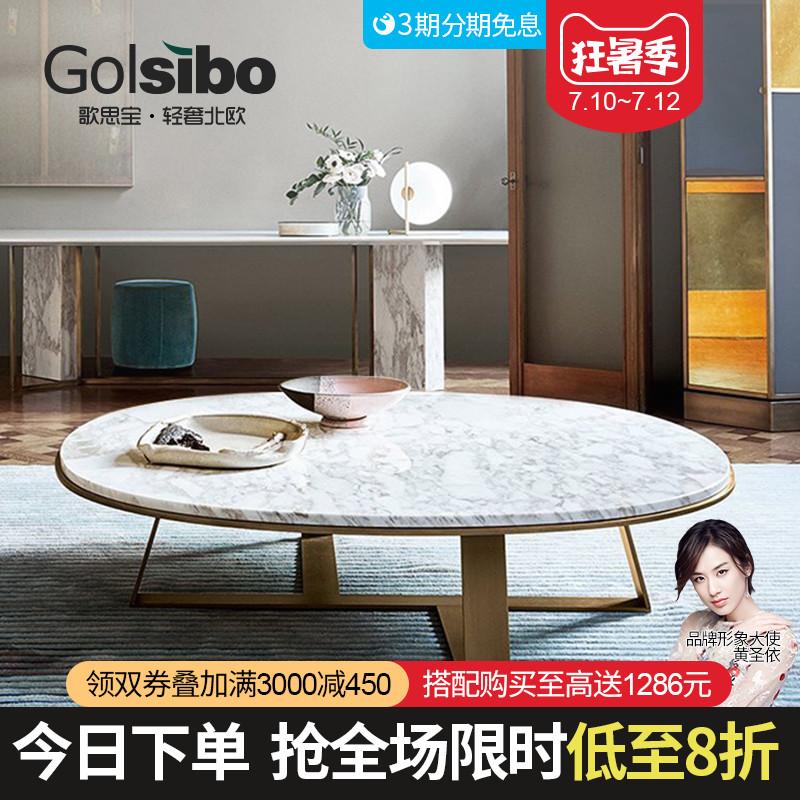 Дизайнерская мебель / кресла Артикул 560964750081
