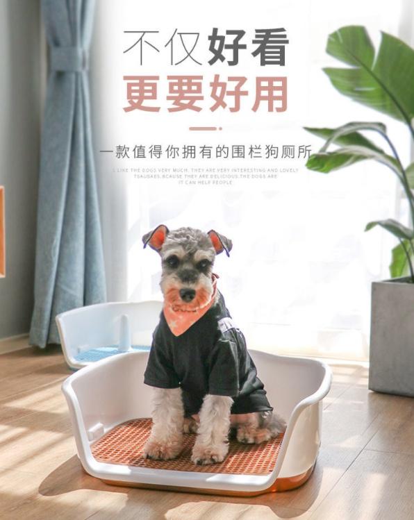 小狗狗厕所尿盆便器小型犬自动宠物泰迪公狗便盆冲水博美便便用。