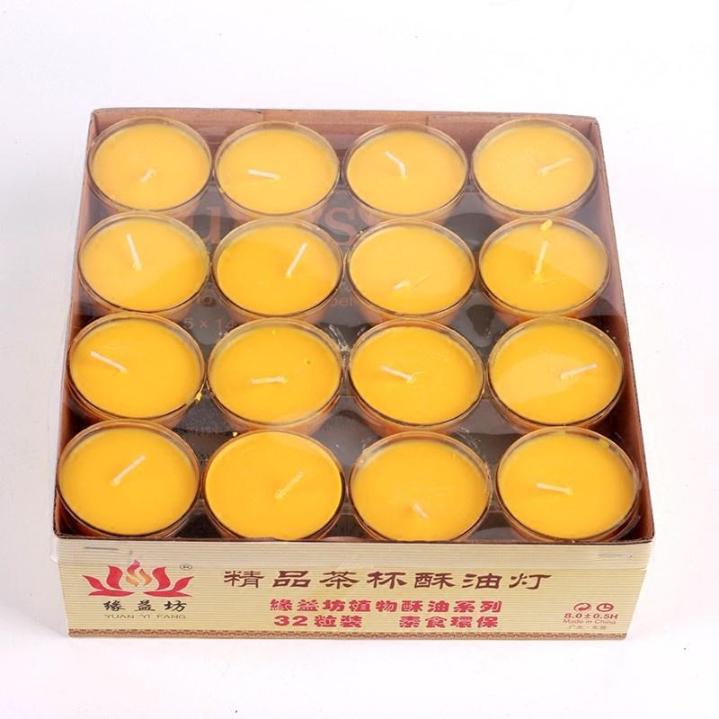 Масленные свечи Артикул 644887944664