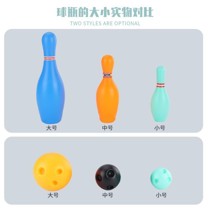 中國代購|中國批發-ibuy99|球类运动|保龄球玩具游戏套装球类玩具室内户外亲子运动宝宝儿童节日礼物