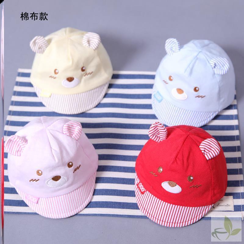 中國代購 中國批發-ibuy99 帽子 凉帽遮脑门心幼儿童婴儿帽子夏季薄款女宝宝三个月遮阳帽3到6个月