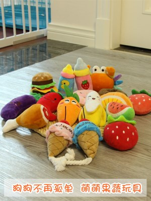 Including a variety of fruit and vegetable pet toys, cat and dog plush toys sound better than teddy bear and dog toys.