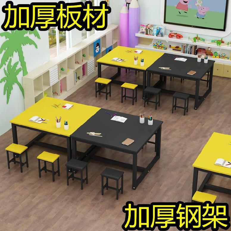 中國代購|中國批發-ibuy99|桌椅|美术绘画桌课桌椅组合培训班幼儿园书法桌辅导班小学生套装儿童大