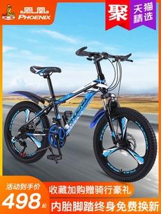 24寸变速跑车越野双减震轻便单车赛车 牌山地车自行车男20