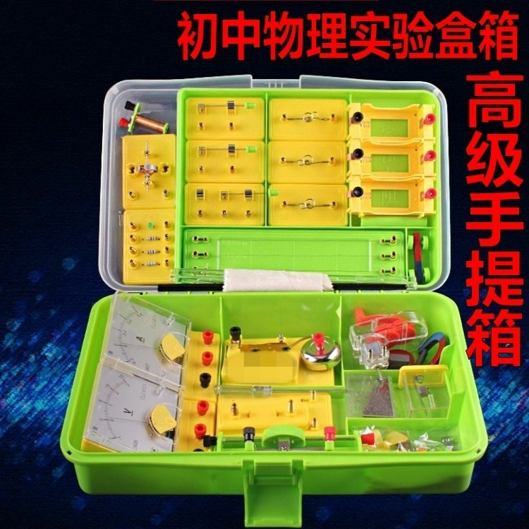 Jiuke cartridge case magnetic material level connection middle school middle box type solid full spring annual preliminary test of eight courses of wire physical test