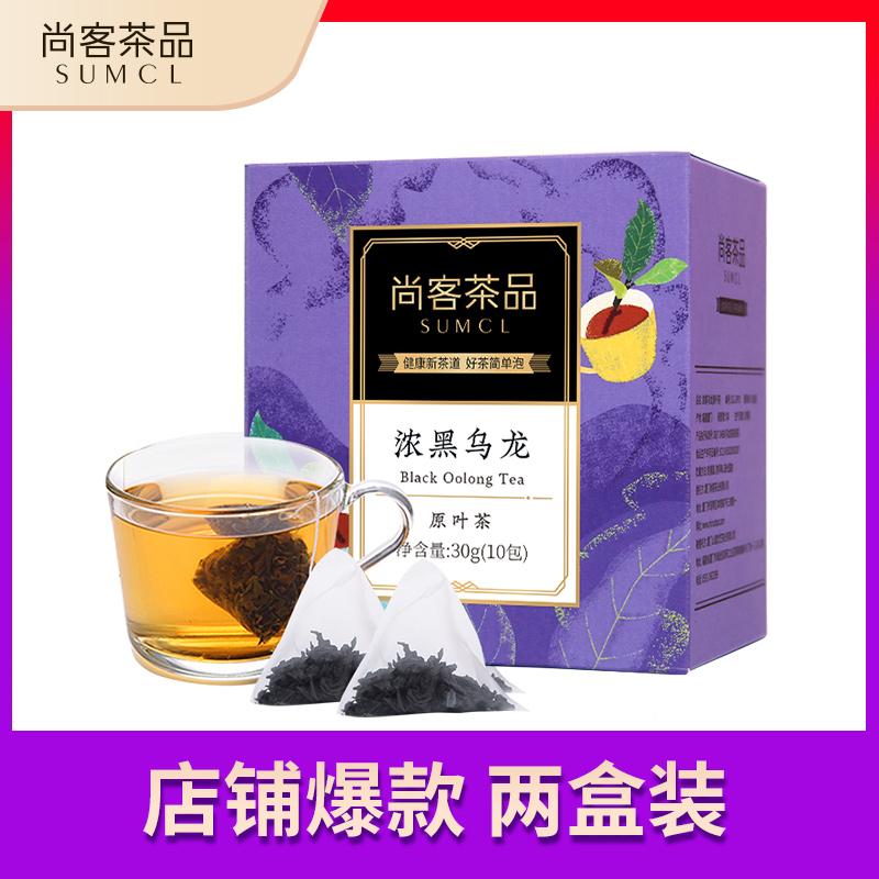 尚客茶品油切乌龙茶黑乌龙茶叶戮炭技法日式茶袋泡茶冷泡茶盒装