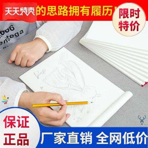 。 Playing herbaceous students mathematics draft n manuscript Book blank college students computing home white paper graffiti writing art
