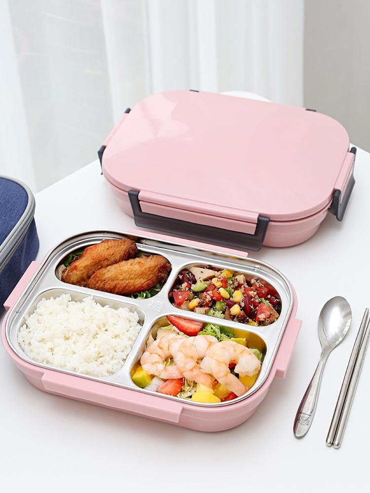 不锈钢保温饭盒分隔型小学生食堂高中午餐盒套装上班族儿童便当盒