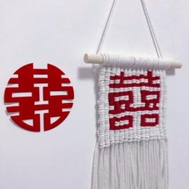 编织喜字挂毯材料包结婚小礼物回礼礼盒套装高档伴手礼半成品图片