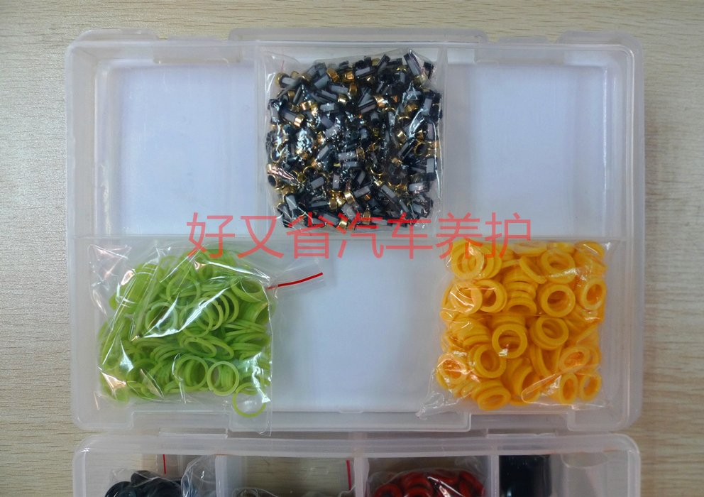 Automobile fuel injection nozzle repair kit filter screen tool seal ring assembly fuel injection nozzle seal ring parts set