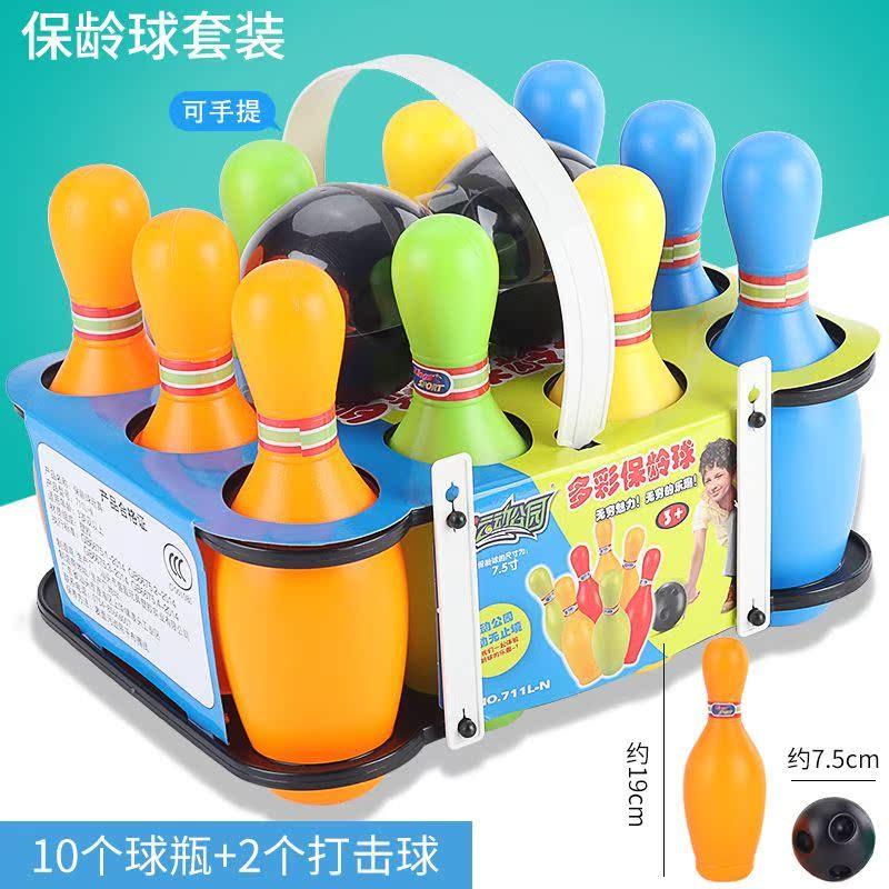 中國代購|中國批發-ibuy99|球类运动|幼儿园亲子运动球类玩具儿童保龄球玩具3套装宝宝益智2岁室内男孩