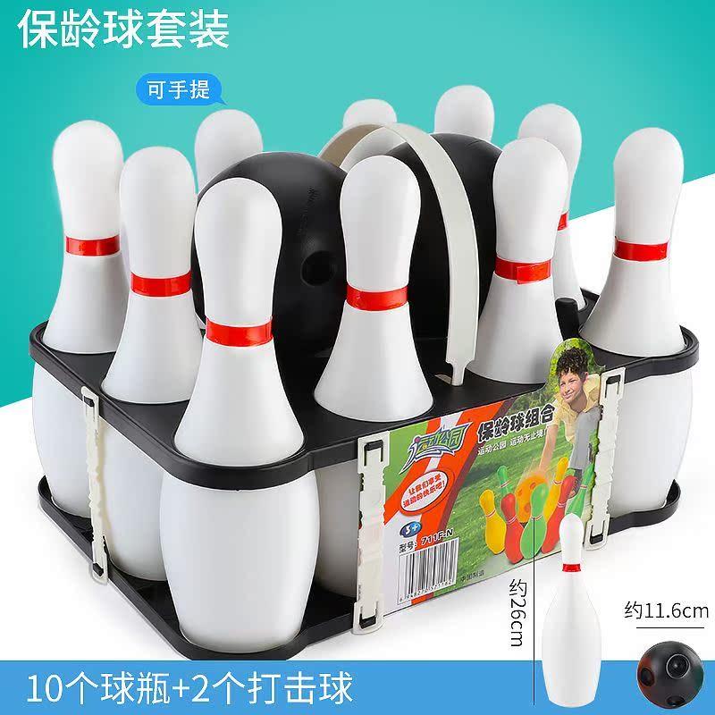 中國代購|中國批發-ibuy99|球类运动|保龄球玩具套装儿童大号室内宝宝球类运动户外玩具亲子男女孩小