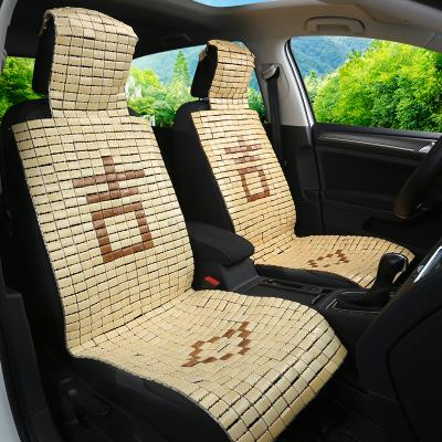 夏天竹片座套凉席凉垫金杯大小海狮X30L海星A7夏季专用汽车七座垫