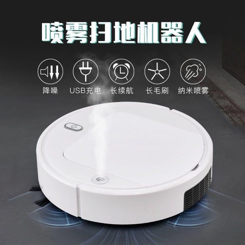 机器人静音吸尘家用扫全自动擦体机三合一拖新品超薄懒人智能扫地
