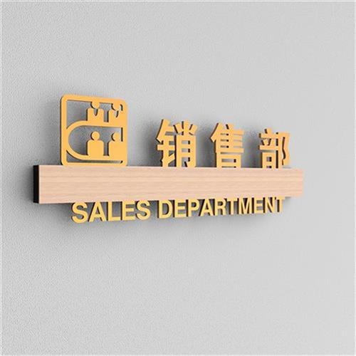。 The companys doorplate is customized by the companys sign board meeting of the board of directors and the acrylic sign board of the Department of the conference room.