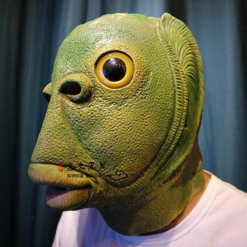鱼水绿头套道具喝头套表演同鱼人款绿面具火星人万圣节动物