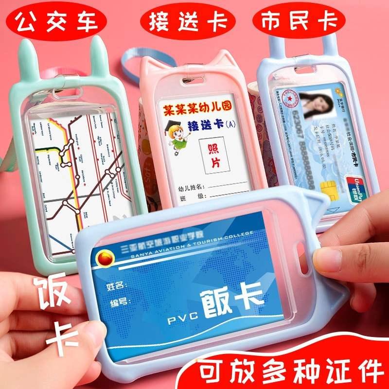 Транспортные карты Артикул 647328062515