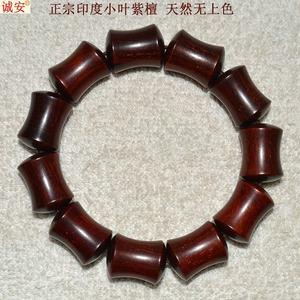 印度小叶紫檀手串男节节高升2.0红木竹节型创意佛珠手链15mm真品