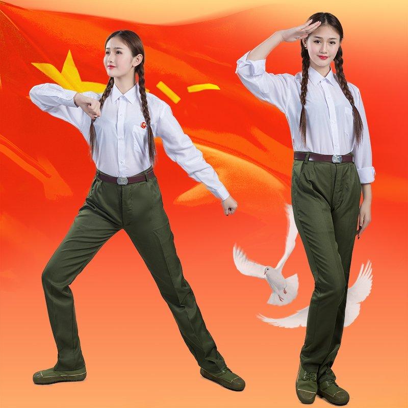 芳华と同じ军装舞踊演出服知青夏の白いシャツと绿のズボンの舞台衣装