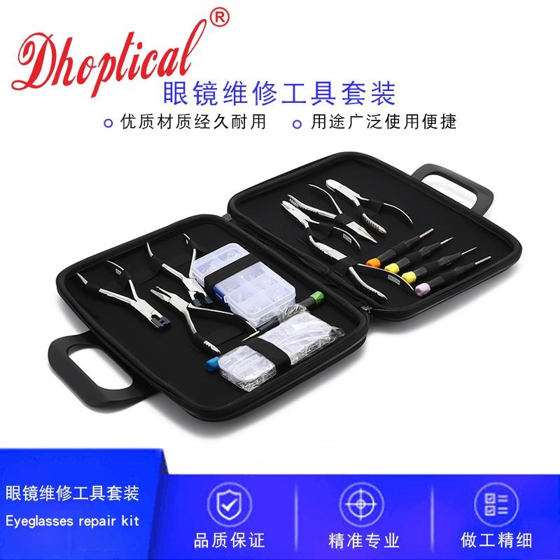 鼻托鏡脚調整ツールフレームレスメガネ加工工具ねじ鼻付アクセサリーケースセットRB-015-1。
