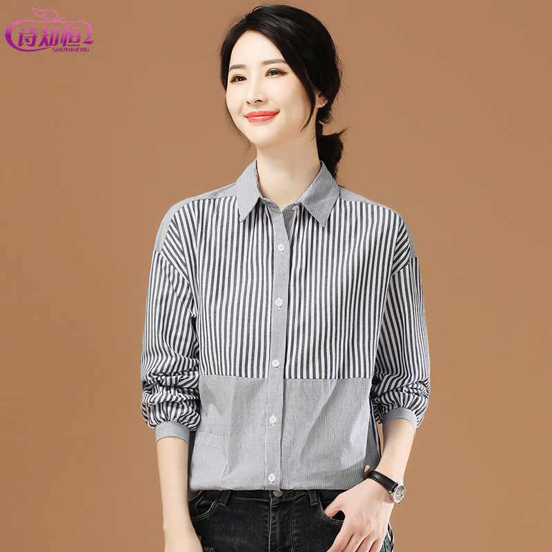 Shizhiheng simple fashion stripe stitched Long Sleeve Shirt New Korean casual loose womens top in autumn 2021