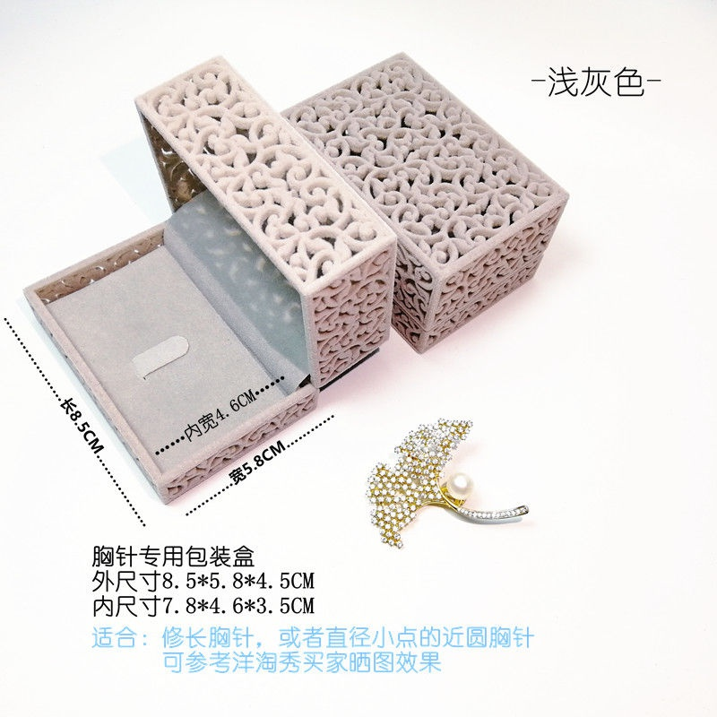 Brooch gift box packaging box high-grade exquisite empty box for jewelry small creative jewelry gift storage chest.