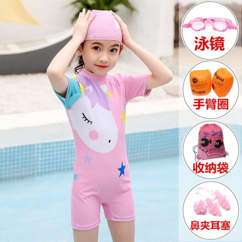 男童防晒套装干儿童连体大保暖泳帽女童男孩速中小泳裤宝宝游泳衣