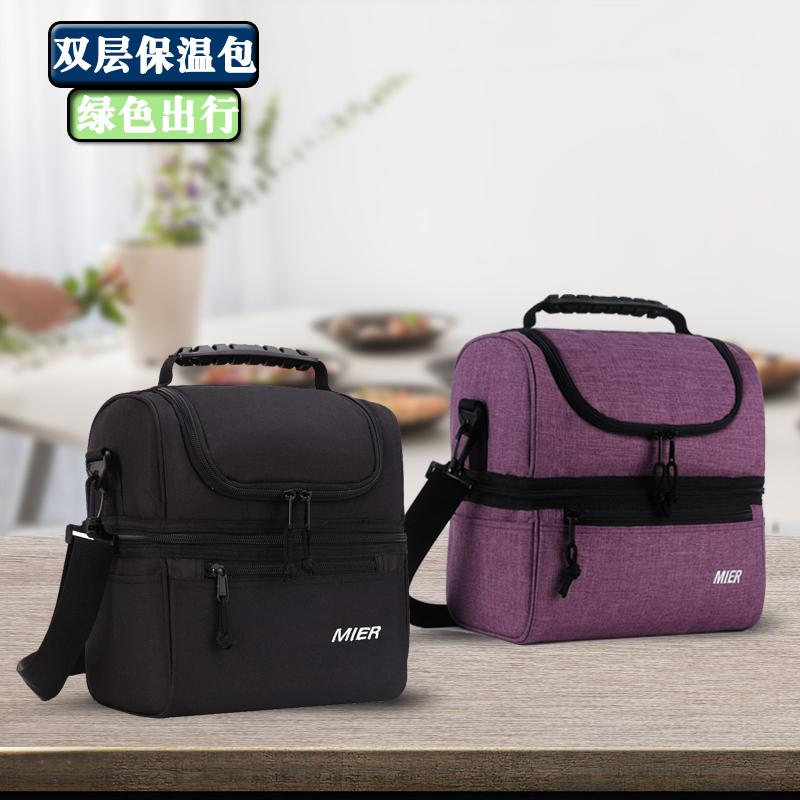 西式大容量双层保温包男女时尚冷藏袋手提斜跨饭盒便当袋外出饭。