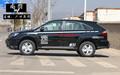 比亚迪S6 S7车贴拉花 装饰贴纸改装拉花车身腰线 专用彩条贴花