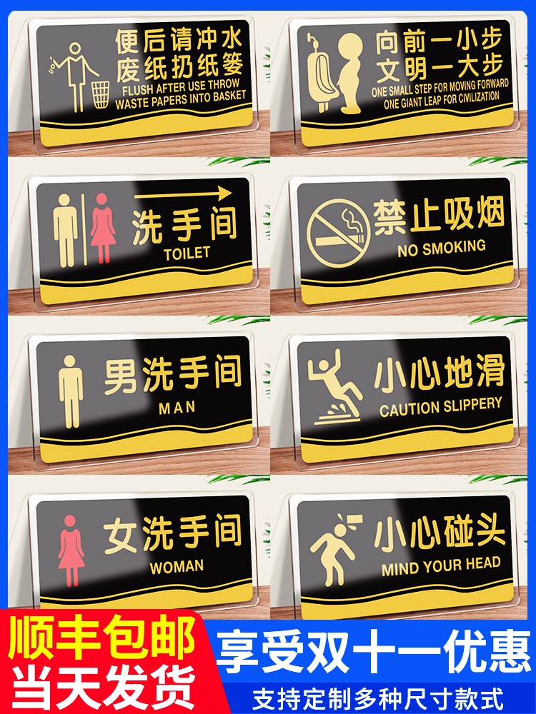 The office number of acrylic signboard company is listed, the department number is customized, the chairman of the board, the general manager and the finance meeting are held.