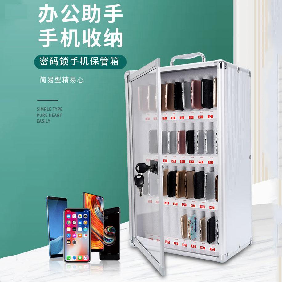 Staff mobile phone storage cabinet mobile phone storage box acrylic transparent belt lock storage cabinet class wall.
