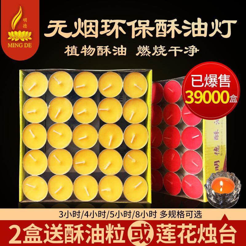 Масленные свечи Артикул 651028157388