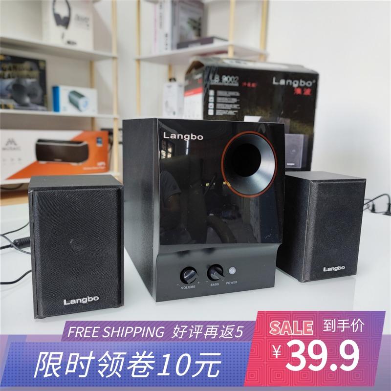 库存清仓多媒体2.1重低音家用有源台式机电脑木质插TF卡U盘音箱响