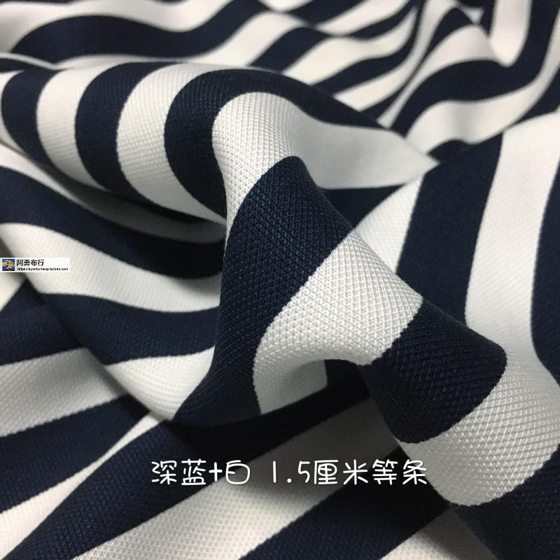 Small soft pants washable dress blue linen spring summer fabric draped suit shirt thin coat white cool stripe