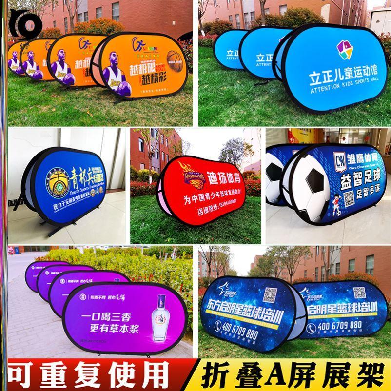 中國代購 中國批發-ibuy99 足球 展会双面活动围挡折叠展架足球场篮球挡板比赛篮球场训练营。定制
