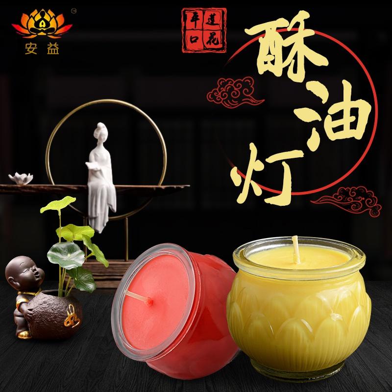 Масленные свечи Артикул 644948140811