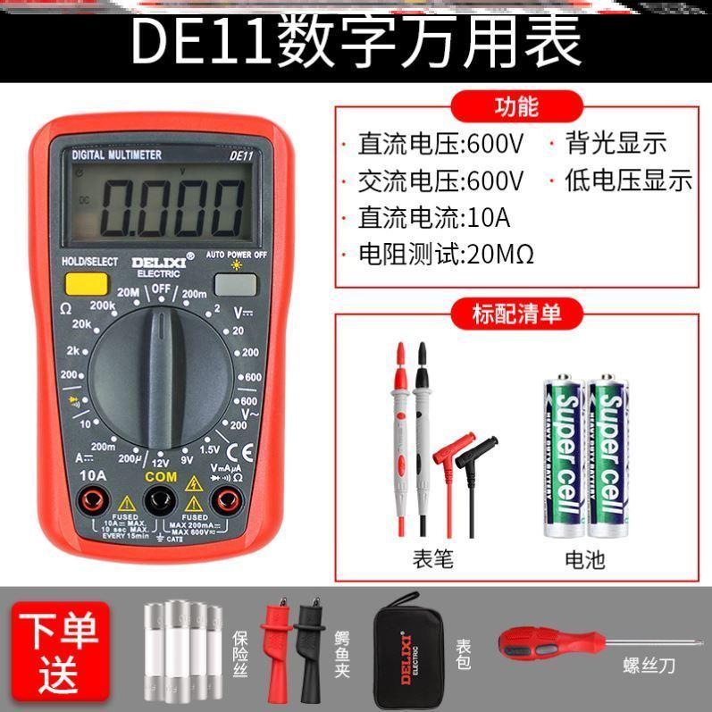 钳形万用表电流表高精度钳流表数字检测交直流表维修自动电工智。