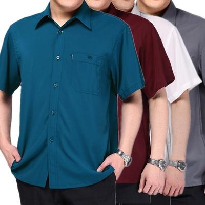 。中老年男士短袖衬衫夏季薄款大码男装爷爷蚕丝衬衣60-70-80岁