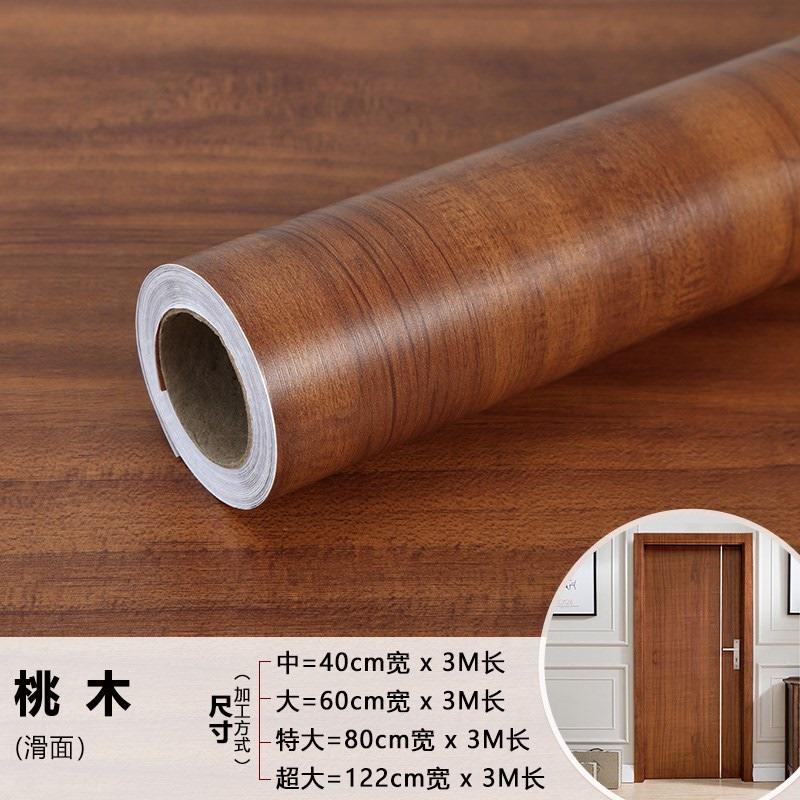 新品贴纸地板自粘墙纸大尺寸整张门框柜门翻新撕开壁纸桌椅木头衣
