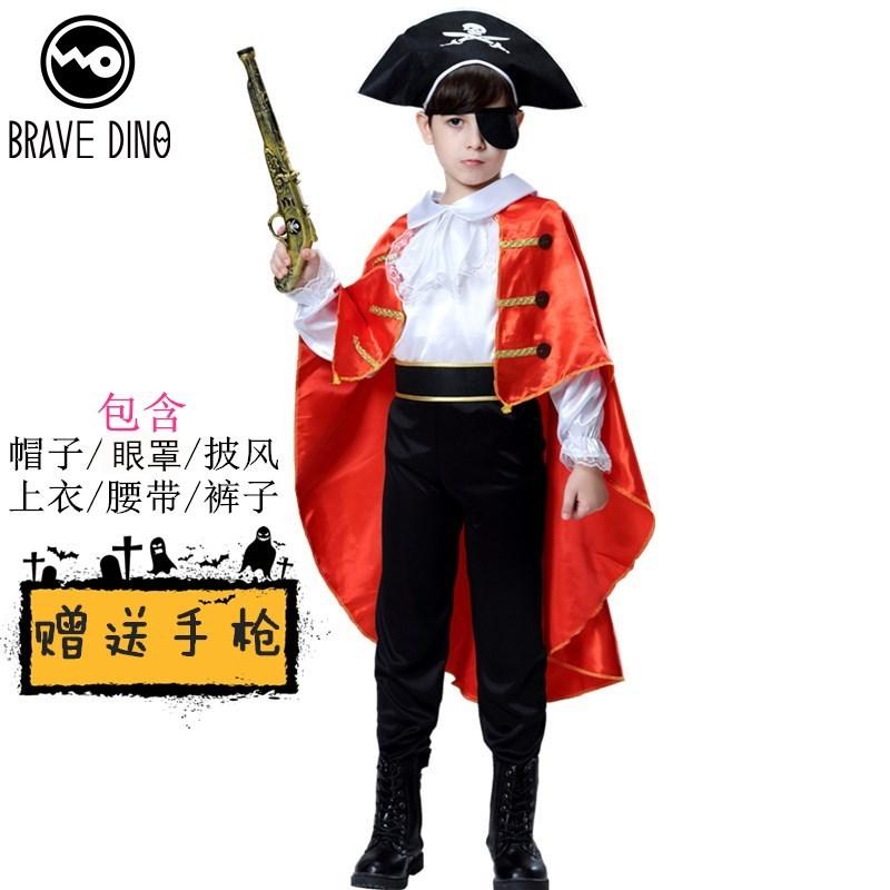 六一儿童演出服男童海盗化妆舞会服装男孩舞台角色扮演话剧表演。