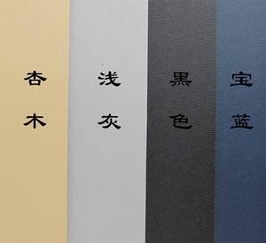 %面桌使垫办公皮革办公桌板鼠标垫/贴/腕垫用方便办公桌垫耐磨纹