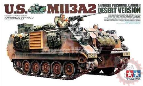 铸造世界 坦克模型 1:35美M113A2装甲输送车\u0028海湾战争\u002