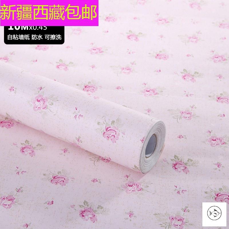 New Xinjiang Tibet bag, pastoral foundation, small broken flowers, self-adhesive wallpaper, waterproof paper tape, ripped directly.