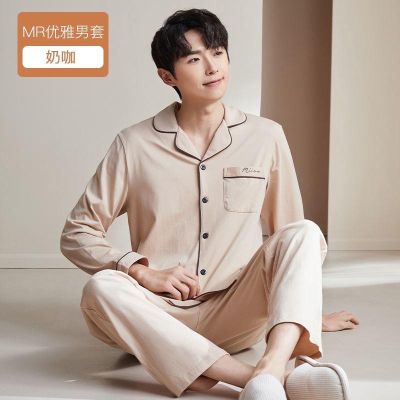 Pajamas mens spring and autumn pure cotton summer mens home clothes set 2021 new mens pajamas summer