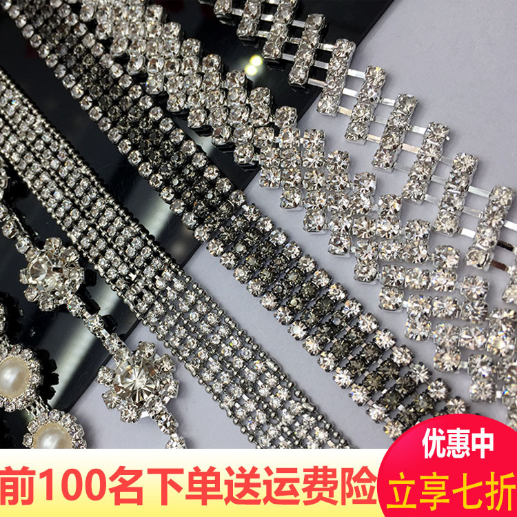 Sequin beads finished clothing decoration chain mending diamond necklace parts hair ornament beads neckline crystal stone decorative strip