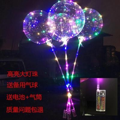 Toy with flash rod ball Photo Club electronic poto Valentines Day special ball girl colorful wave new style.