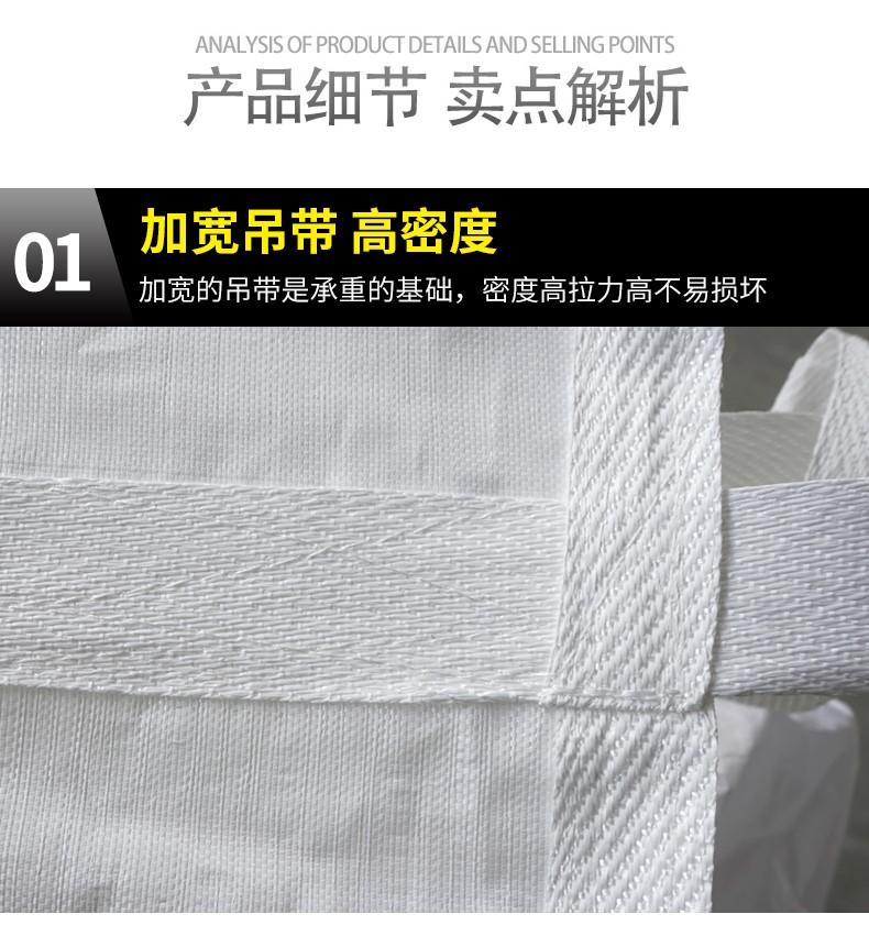 太空袋软托盘全新加厚耐磨白色污泥袋编织袋装袋吊袋帆布吨袋。。