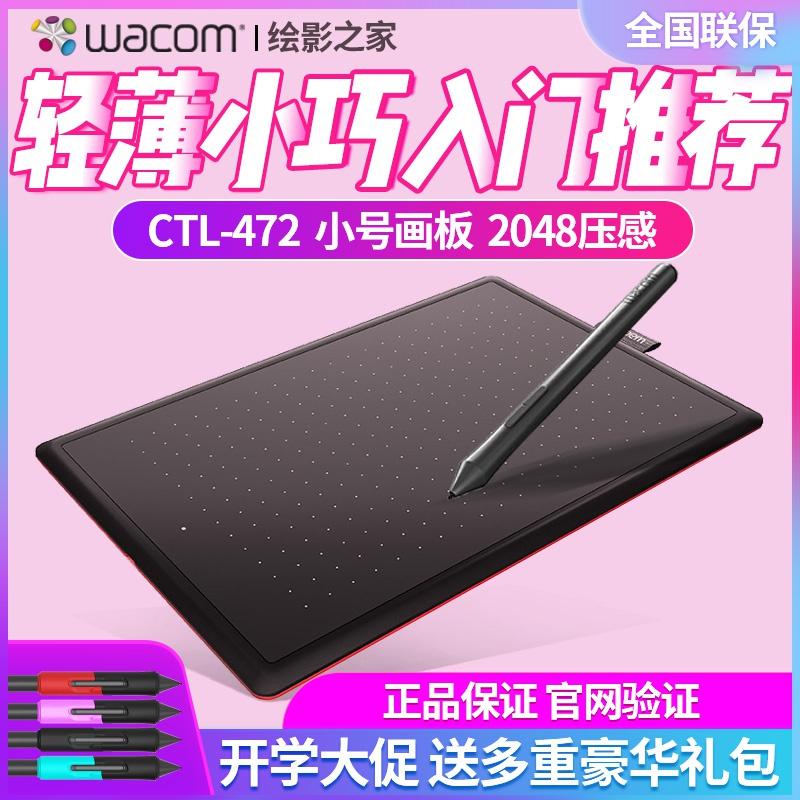 Электронные устройства с письменным вводом символов Артикул 653081015068